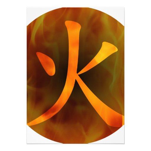 """Japonais/chinois """"feu """" carton d'invitation"""