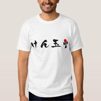 Japonais de Kendama, けん玉 T Shirt