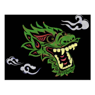 Japonias dragon postcard