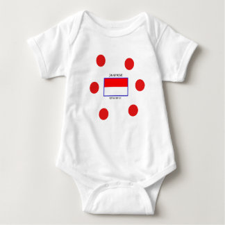 Javanese Language And Indonesian Flag Design Baby Bodysuit