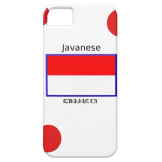 Javanese Language And Indonesian Flag Design iPhone 5 Case
