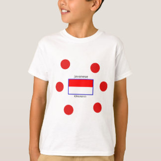 Javanese Language And Indonesian Flag Design T-Shirt