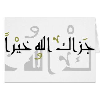 Jazak Allah Khairan Greetings Card