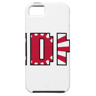 JDM - Japanese sun Case For The iPhone 5