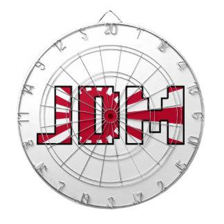 JDM - Japanese sun Dart Board