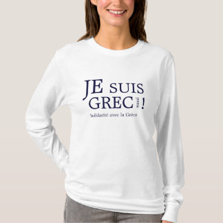 JE SUIS GREC AUSSI - we are all greeks T-Shirt
