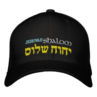 Jehovah Shalom Hebrew Flexfit Hat Embroidered Baseball Cap