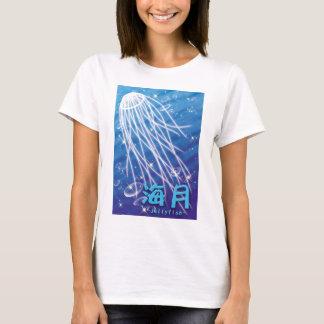 Jellyfish 01 T-Shirt
