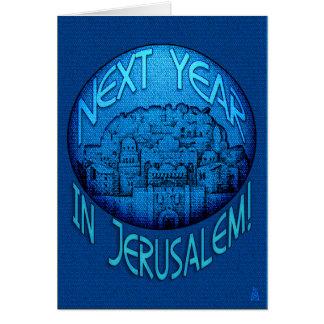 Jerusalem Blue - Rosh Hashanah - Personalized Card