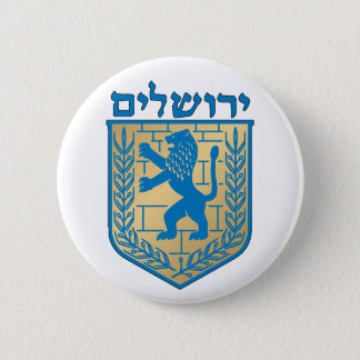 Jerusalem Coat of Arms 2 Inch Round Button