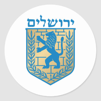Jerusalem coat of arms - Oficial Shield Classic Round Sticker