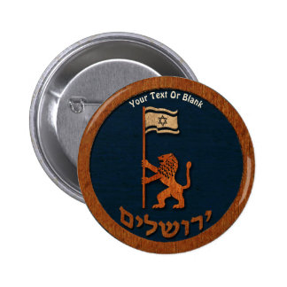Jerusalem Day Lion With Flag 2 Inch Round Button