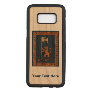 Jerusalem Day Lion With Flag Carved Samsung Galaxy S8 Case