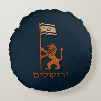 Jerusalem Day Lion With Flag Round Pillow