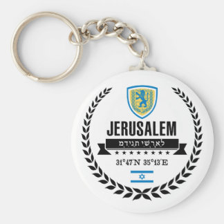 Jerusalem Keychain