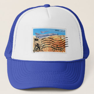 Jerusalem Reunification 50th Anniversary Trucker Hat