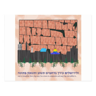 Jerusalem Skyline Postcard