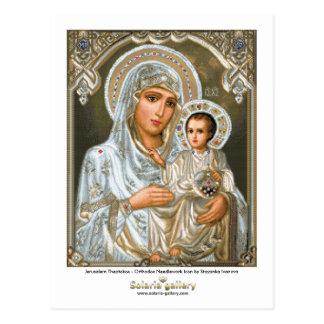 Jerusalem Theotokos - Postcard