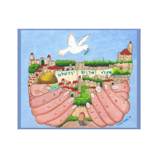 Jerusalem wrapped canvas art