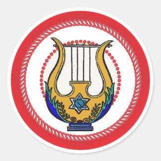 Jesse Tree David's Harp Classic Round Sticker
