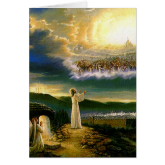 Jesus at Heaven's Gate Greeting card
