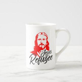 Jesus Bone China Mug