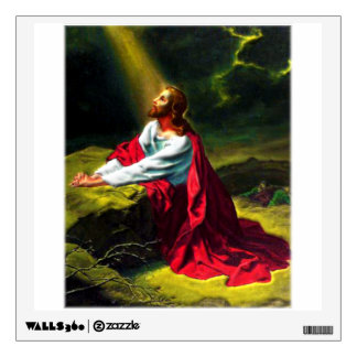 Jesus Christ Agony in the Garden of Gethsemane Wall Sticker