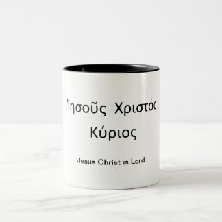 Jesus Christ is Lord - Mug