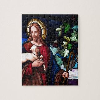 Jesus Christ Lamb Design Glass Art Destiny Jigsaw Puzzle