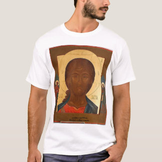 Jesus Christ The Truth T-Shirt