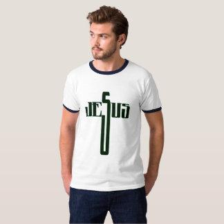 Jesus Cross Word T-Shirt