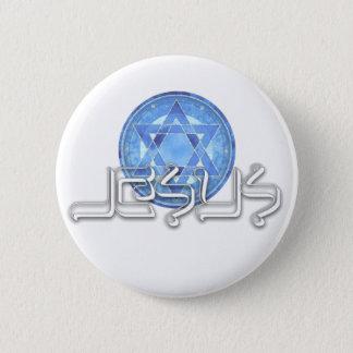 Jesus de Nazareth 2 Inch Round Button