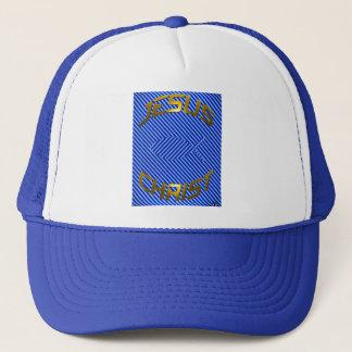 JESUS Fish Optical Illusion Trucker Hat