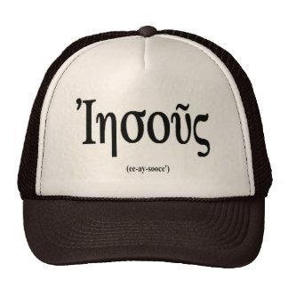 Jesus in Greek Hat