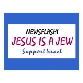 Jesus is a Jew Postcard