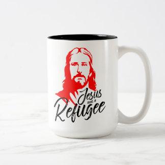 Jesus Large Mug