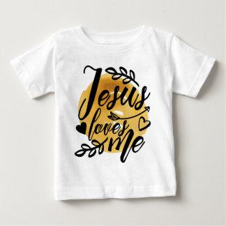 Jesus Loves Me Baby T-Shirt
