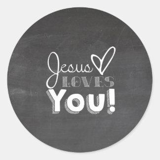 Jesus Loves You Gift Round Sticker