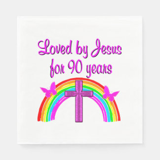 JESUS LOVING 90TH BIRTHDAY PAPER NAPKIN