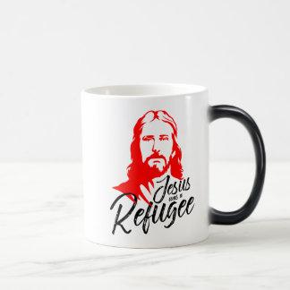 Jesus Morphing Mug