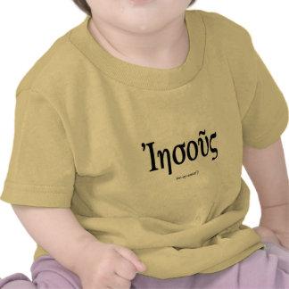 Jesus (Name in Greek) Toddler Shirt