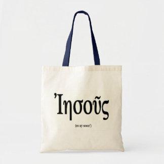 Jesus (Name in Greek) Tote Bag