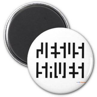 Jesus Saves logo Magnet