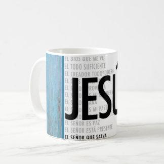Jesus Spanish Mug