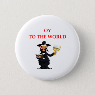 jewish 2 inch round button