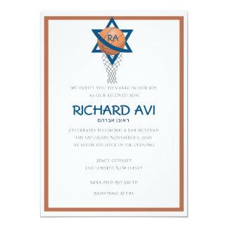 Jewish Basketball Bar Mitzvah Invitation