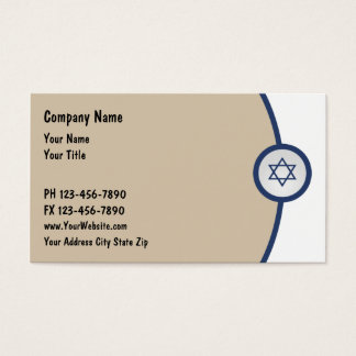 Jewish Business Cards
