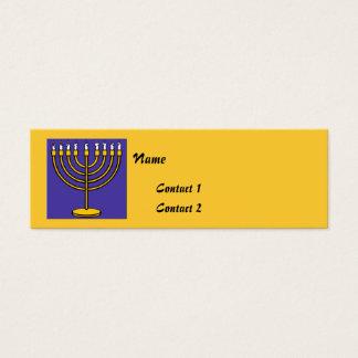Jewish Contact Cards