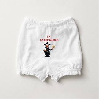 jewish diaper cover