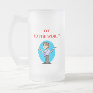 jewish frosted glass beer mug